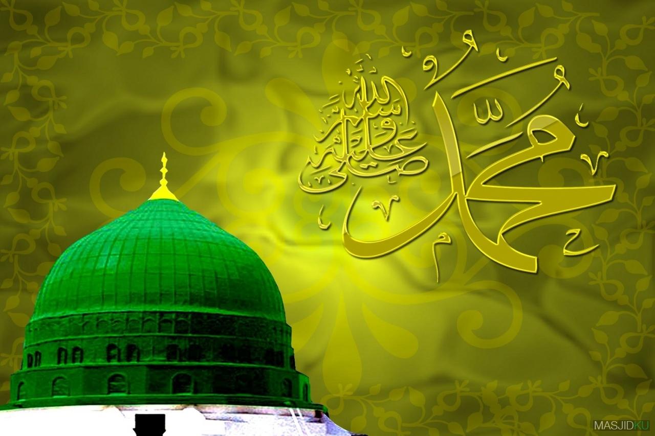 Tampannya Baginda Besar Nabi Muhammad  ﷺ