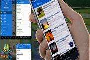 Aplikasi Islami Nyantri Yuk Mobile App Sudah Tersedia di Play Store