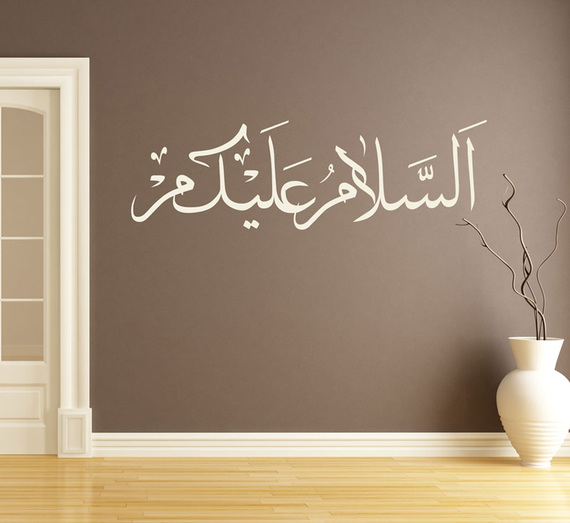Assalamu 'Alaikum. Foto: arabictattoo.de.