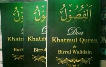 Doa Khataman Dalam Al Fushul Tanpa Diawali: Ya Karimullahumma Sholli
