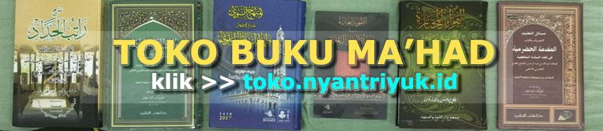 Toko Buku Ma'had Surakarta