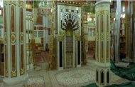 Mutiara Khutbah Jumat Al Habib Ali bin Hasan Al Habsyi