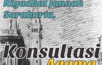 Makmum Selesai Baca Iftitah Imam Sudah Ruku, Bagaimana Alfatehahnya Makmum ?