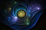 Asal Muasal Doa Allahumma inni ala dzikrika wa syukrika wa khusni ibadatik