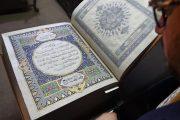 Al Quran Dan Hadits Qudsi