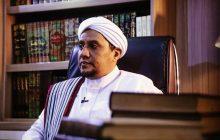MP3 Khutbah Jum'at Sayyid 'Alwi bin 'Ali Al Habsyi di Masjid Darussalam – 29 Januari 2021