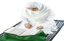 15. Hukum Wanita Yang Sedang Haidh Membaca Al-Qur'an