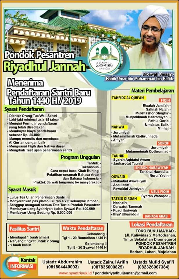 Informasi Pendaftaran Santri Baru Ponpes Riyadhul Jannah Surakarta Tahun Ajaran 1440-1441 H/ 2019-2020 M