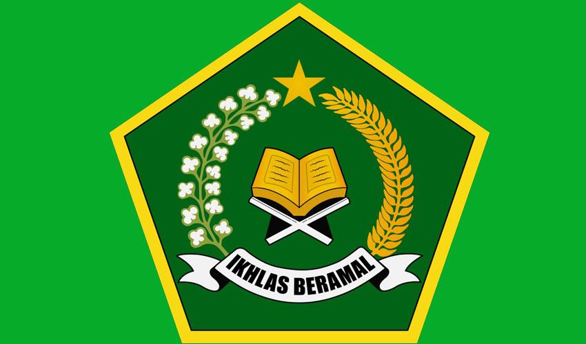 Logo Kementerian Agama RI (Kemenag RI)