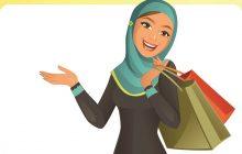 03. Mencukupi Kebutuhan Belanja Keluarga di Hari 'Asyura