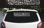49. Menyentuh Sticker Al Qur'an
