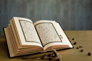 Memfotocopy Al-qur'an/Mushaf